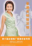 6届宣传画(小丫).jpg